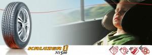 (Banner1)-Silverstone Kruizer NS500 -Tyre Service Malaysia ( Johor ) - ( YaKKah )